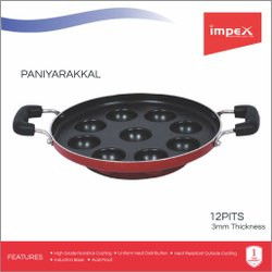 Paniyarakkal - 12 Pits (Appam Pan)