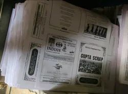 Advertisement Paper Printing Services, in Maharashtra