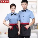 Cotton Shirts Women Hotel Uniform