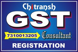 GST REGISTRATION, Pan Card