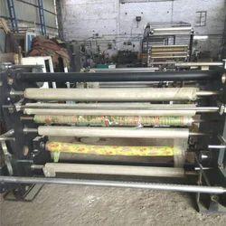 Adhesive Tape Slitter Machine