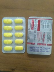 Nitazoxanide 500mg Tab ( ELINIDE 500 )
