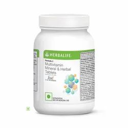 Herbalife Multivitamin Mineral And Herbal Tablets