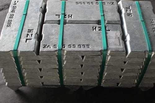 Hindustan Zinc Slab / Zinc Ingot