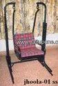 Single Seater Jhoola