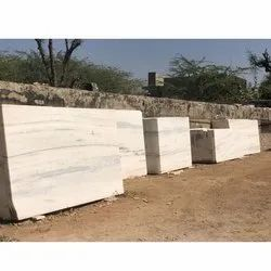 Marbles In Nellore Andhra Pradesh Get Latest Price From