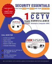 300 Bullet CCTV Camera Installation Services, in Commercial, Multi City