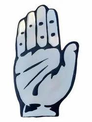 Congress 3D Panja Logo (White)
