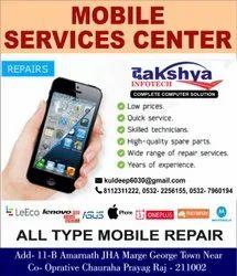 Laptop Repairing Service Center
