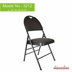 Folding Chair (With Cushion)