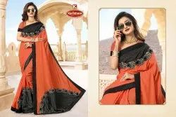 Dyed Dola Silk Embroidery work Saree with Lace - Jyotika  02