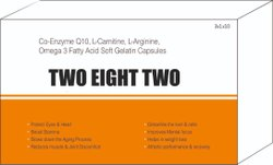 Co Enzyme Q10 L Camitine L Arginine & Omega 3 Fatty Acid Capsule