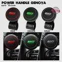 Genova IIG Power Handle Steering Wheel Spinning Knob