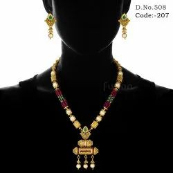 Antique Beaded Kundan Necklace Set