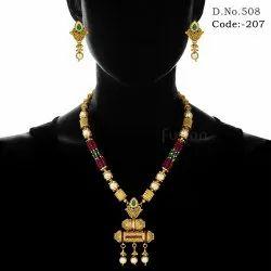 Fusion Female Antique Beaded Kundan Necklace Set