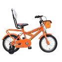 Neelam Tulip Kids Bicycle