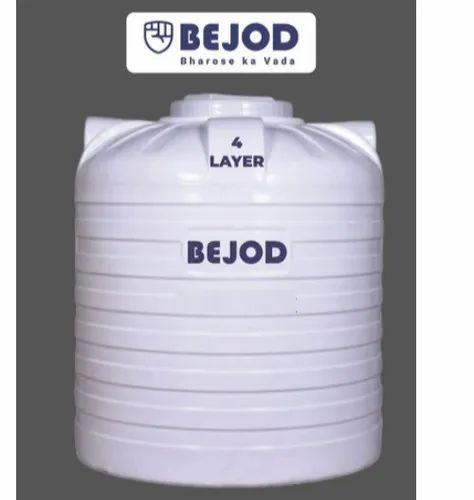 4 Layer Foam Tank