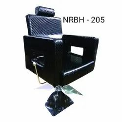 NRBH-205 Makeup Chair