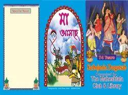 Digital Paper Printing in Kolkata