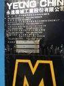 Make Supermax YCM 116 A Vertical Machine Center