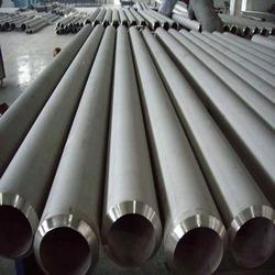 SS 317L Seamless Pipes