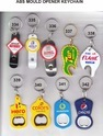 Plastic Promotional Keychains
