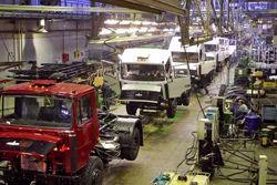 Automobile Plant