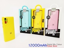 Troops Tp- 1008 12000mah Power Bank with Torch