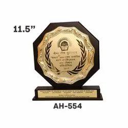 AH - 554 Premium Trophy