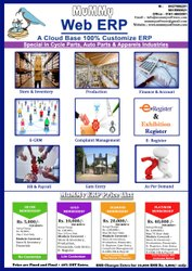 Mummy Inventory Control Store And Inventory Software