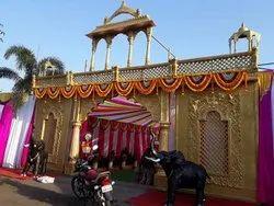 Rajmahal Entry