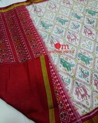 Patola Weaving Silk Saree