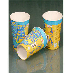 White Paper Cup Bottom