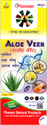 Aloe Vera 1000ml