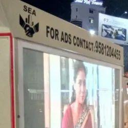 Mobile Video Van Advertising Service