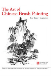 The Art of Chinese Brush Painting: Ink  Paper Imagination Book