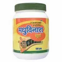 Ayurvedic Anti Diabetic Churna