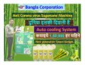 Automatic Sugarcane With cooling System