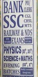 2 Pm Onwards Feb-2020 Physics- 11th, 12th Class