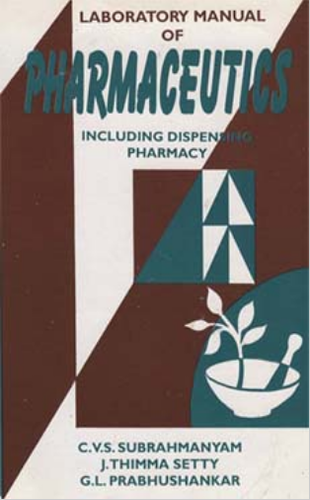 laboratory manual of pharmaceutics books at rs 120 piece delhi rh indiamart com Lab Manual Fossils General Chemistry Lab Manual