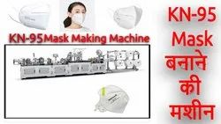 Fully Automatic N95 Mask Making Machine