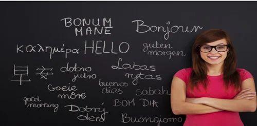 Foreign Language Course, Foreign Language Courses - Chavara