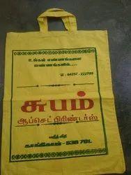 own Handled Cotton Bag