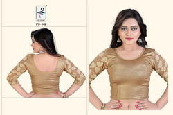 Golden Blouse