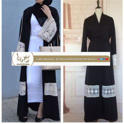 Burqa Burkha Fancy Embroidered Islamic Mayzuna Abaya
