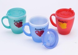 Plastic Round Travel Mug 400 Ml