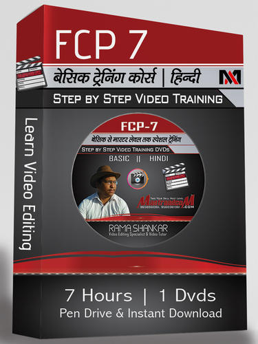 Video Editing Training - FCP 7 Training DVD Service Provider from