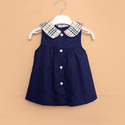 Stylish Baby Wear