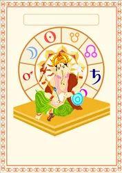 a1 astrology match making
