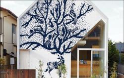 Asian Paints Tree Of Life Wall Art